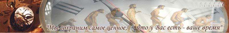 http://www.vremeninet.ru/images/logo.jpg